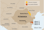 """Ministry of Environment: """"The Government of Romania granted Chevron permits for exploration, not for exploitation"""""""